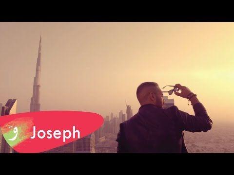 Joseph Attieh - Welak  / جوزيف عطيه - ويلك  Arabic is such a beautiful language.