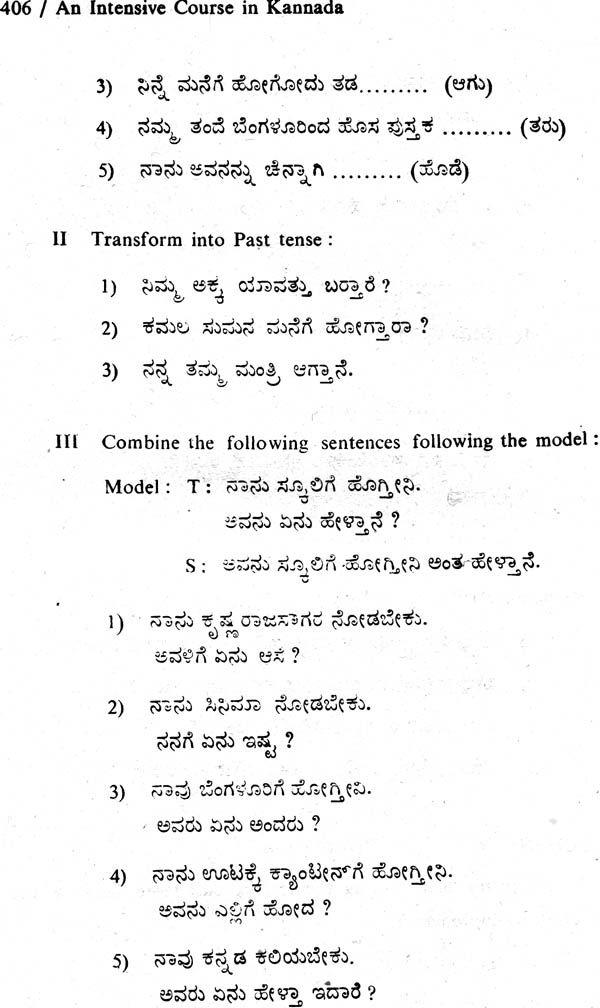 Pin On Language Classes