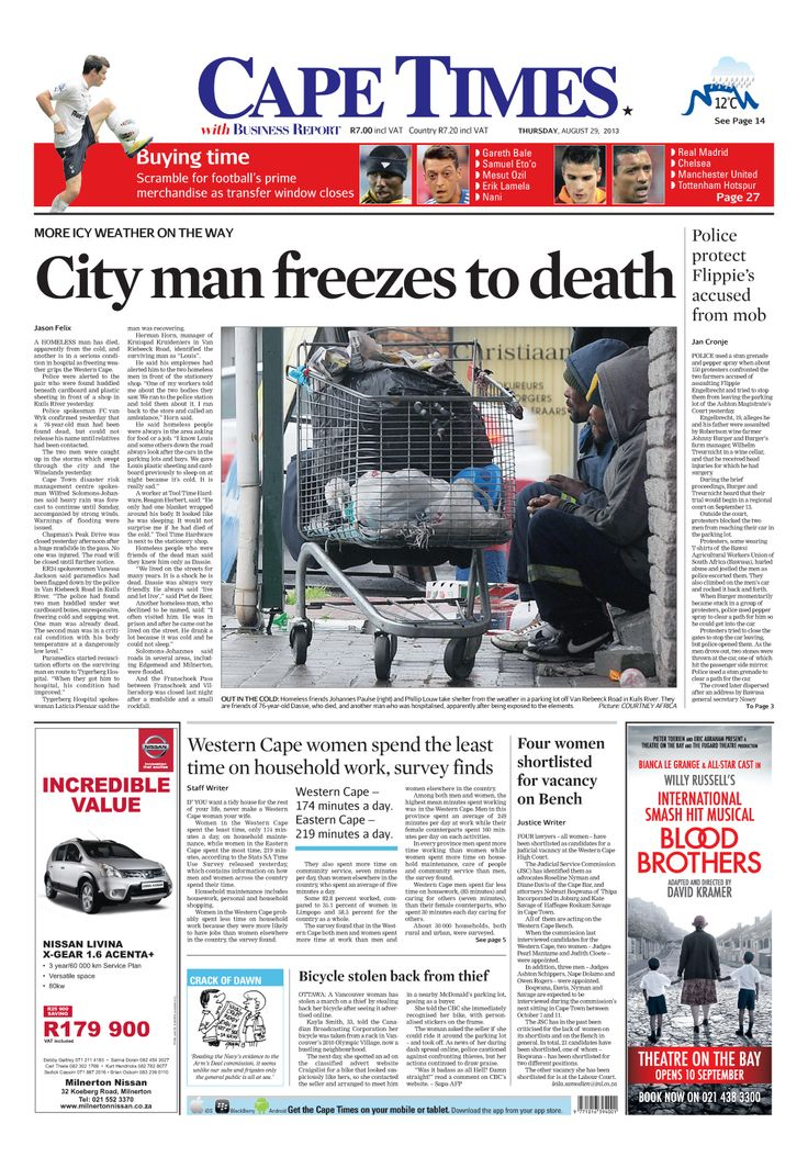 News making headlines: City  man freezes to death