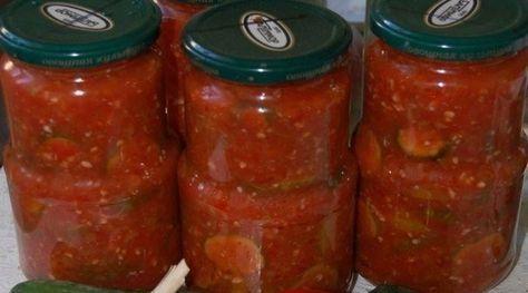 Этот салат стал для меня открытием. Приготовив его один раз, теперь я закрываю его каждый год.  Ингредиенты На 4 литра готового продукта ✓ помидоры – 2...