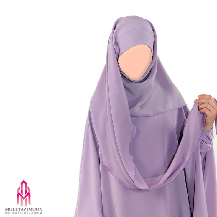 Hijab enfant Loulou'a - Al Moultazimoun #Boutique #muslim #kids - #girl - #jilbab - #salat - #prière - #best - #abaya - #modest #fashion - - #modest #wear - #muslim #wear - #jilbabi - #outfit - #hijabi - #hijabista - #long #dress - #mode #musulmane - #DIY - #hijab