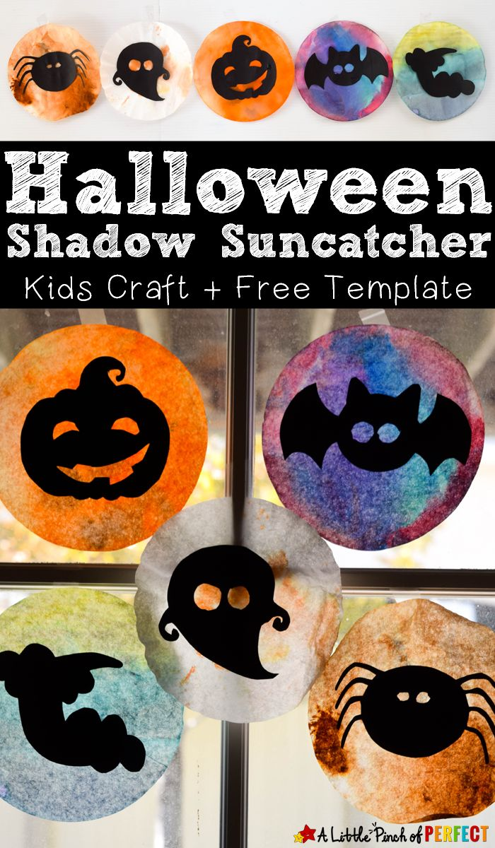 Halloween Shadow Suncatcher Craft for Kids and Free Template: Kids can choose from 6 silhouette templates (jack-o-lantern, bat, ghost and more) or make their own Halloween design to hang on the window and watch it glow. (Kids craft, coffee filter, free printable)