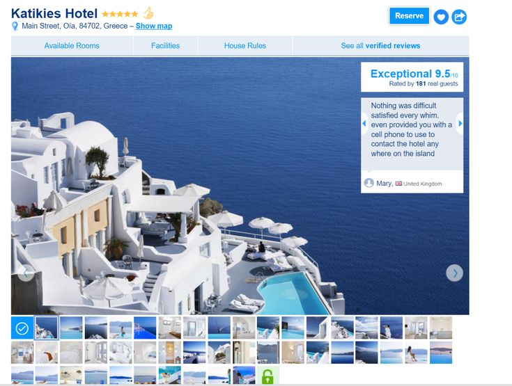 Where to Stay in Santorini: A Guide to the Best Areas and Hotels   This is Katoikies Hotel in Santorini. – How far is the airport from Fira, Oia, Imerovigli, Perissa? Santorini is a small island and you can transfer yourself from the airport to Fira in 15 minutes with a 15E taxi. Going to Oia will take 35 minutes.
