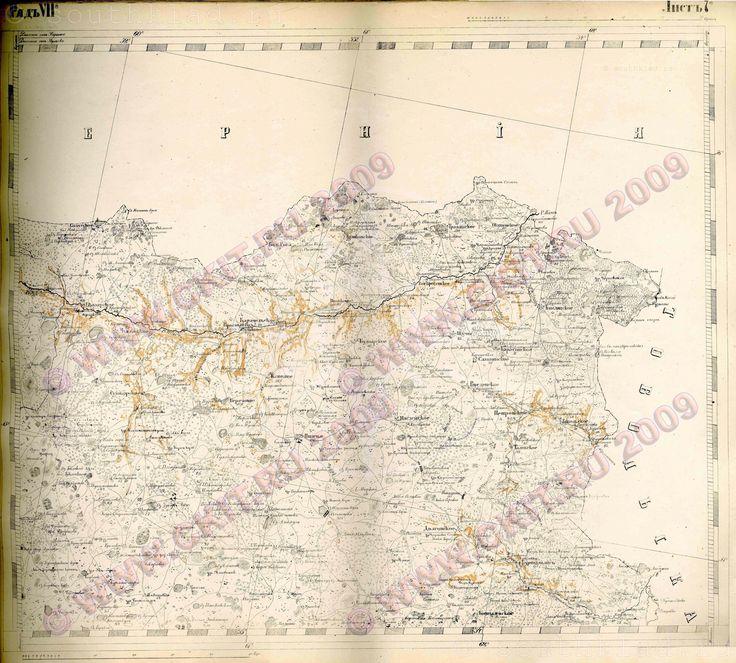 [0012p02] Атлас Оренбургского края - 1869