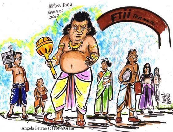 #NewsGram's take on #FTII row.  Cartoon by Angela Ferrao. #Mahabharata #AGameOfDice