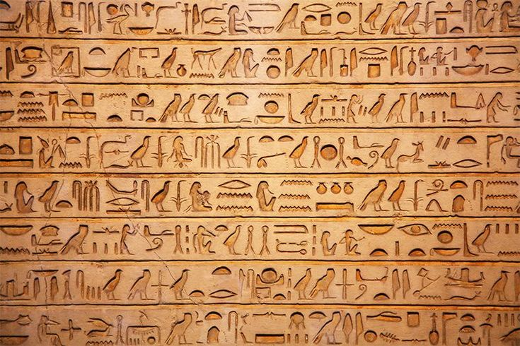 150 best images about graphic backgrounds on pinterest for Egyptian wall mural