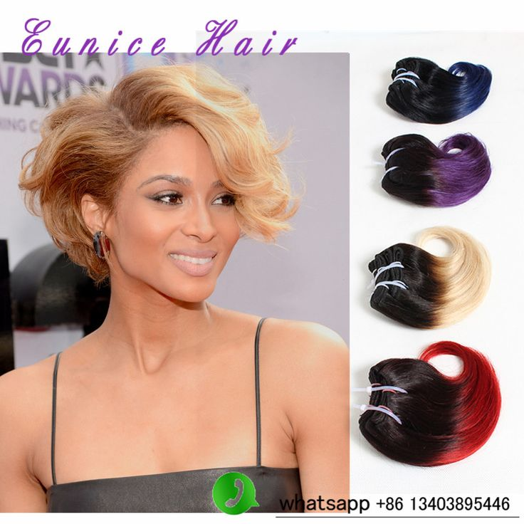 "Short Wave Hairstyle 8""inch Body Wave Brazilian Hair Weave"