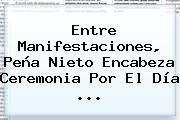 http://tecnoautos.com/wp-content/uploads/imagenes/tendencias/thumbs/entre-manifestaciones-pena-nieto-encabeza-ceremonia-por-el-dia.jpg Dia De La Marina. Entre manifestaciones, Peña Nieto encabeza ceremonia por el Día ..., Enlaces, Imágenes, Videos y Tweets - http://tecnoautos.com/actualidad/dia-de-la-marina-entre-manifestaciones-pena-nieto-encabeza-ceremonia-por-el-dia/