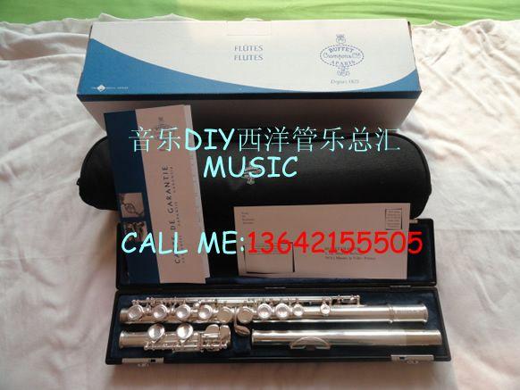 Дешевое Рекламные французский стол флейта флейта буффе BC6050 может товары , чтобы заплатить за, Купить Качество Мебельная фурнитура непосредственно из китайских фирмах-поставщиках:            Модель: стол BC6010 флейта 16 ключи                            Подходит для студентов или взрослых, Превосход