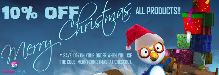 Looking for a gift idea? what about a smartphone case? Save 10% on all products with the code: MERRYCHRISTMAS