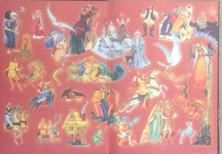 "From ""Fairy Tales Traditional Russian"" published by Yarky Gorod Art Publishing 2006 $35Aus"
