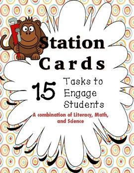 Task Cards - For Early Finishers and Entry Tasks