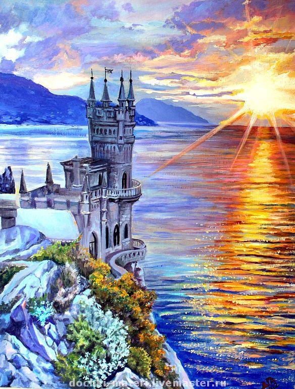 """Купить Картина """"Ласточкино гнездо"""" - картина, ручная работа, авторская работа, подарок, пейзаж, замок"""
