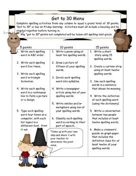 This Get to 30 Spelling Activity Choice Board was created to help students study their spelling in a fun way!  Students are assigned to earn 30 poi...