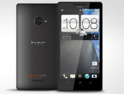 Last week, the rumored HTC M7 made another splash by showing up in a leaked render. Sadly, it seems the phone made a splash for all the wrong reasons, as the render didn't look very good and set off many fan complaints. Today we've got a new leaked render to show you, this one looking a lot more like the phones we're used to seeing from HTC.
