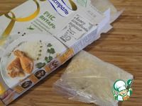 Ароматный рис с куриными грудками ингредиенты