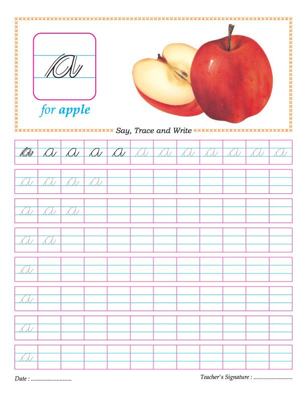 Cursive Small Letter A Practice Worksheet