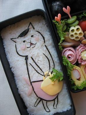 きょうの猫村さん弁当