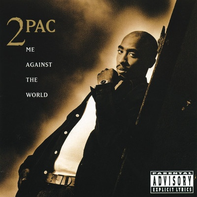"""""""Dear Mama"""" by 2Pac on Let's Loop"""