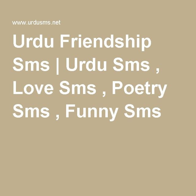Text Quotes About Friendship: The 25+ Best Friendship Sms Ideas On Pinterest