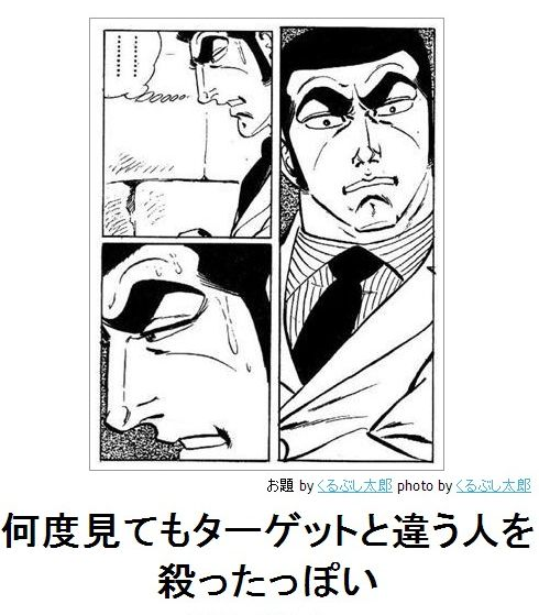 """dekoi2501post:  注目ボケ一覧: ボケて(bokete)   """
