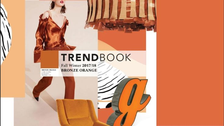 Trend Book Video: Color Trends 2018 Bronze Orange