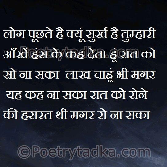 Chal ud ja re panchi lyrics
