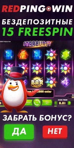 онлайн казино слот v