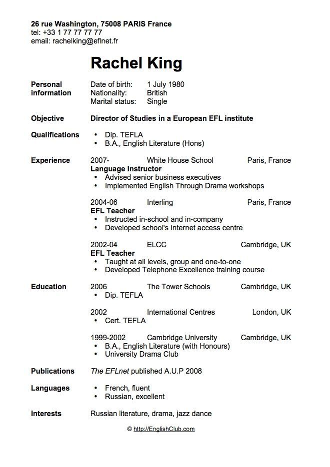 Free Resume Templates English English Freeresumetemplates Resume
