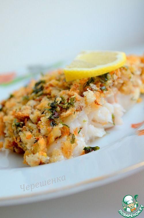 Рыба под хлебной корочкой с орехами и сыром - кулинарный рецепт