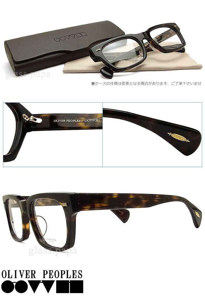 【楽天市場】オリバーピープルズ メガネ OLIVER PEOPLES RYCE-J 362 【送料・代引手数料無料】 眼鏡 クラシック 伊達メガネ 度付き ダークハバナ メンズ・レディース オリバー メガネ glasspapa:グラス・パパ