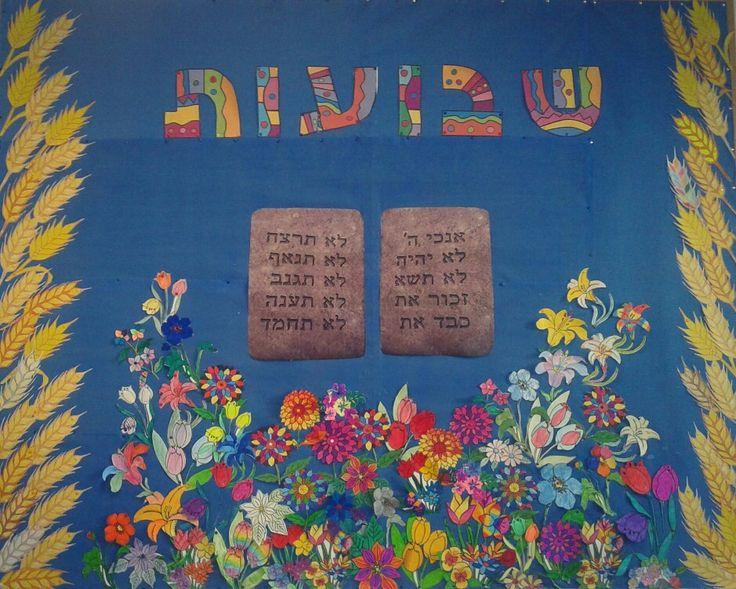 Shavuot design #shavuot #jewish holiday #torah #flowers #wheals