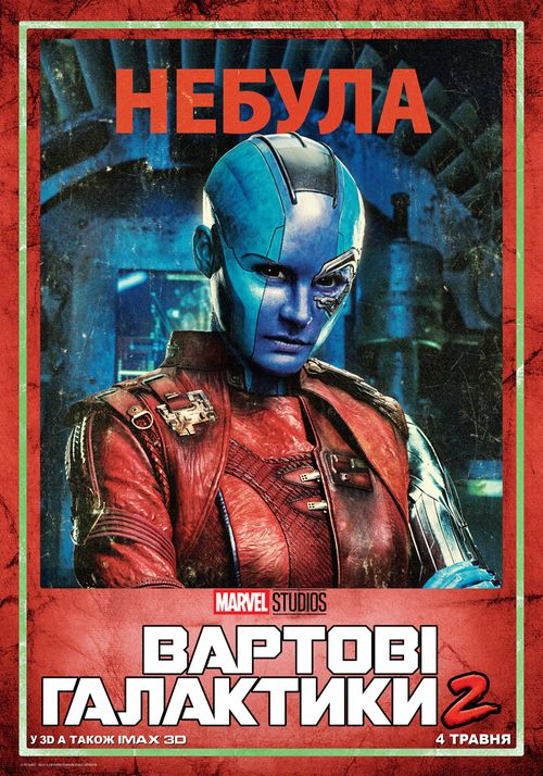Guardians of the Galaxy Vol. 2 Full Movie Online 2017   Download Guardians of the Galaxy Vol. 2 Full Movie free HD   stream Guardians of the Galaxy Vol. 2 HD Online Movie Free   Download free English Guardians of the Galaxy Vol. 2 2017 Movie #movies #film #tvshow