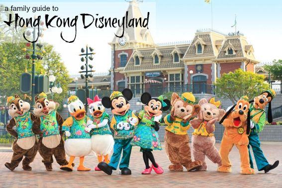 Hong Kong Disneyland Trekaroo
