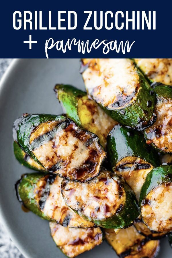 Balsamic Grilled Zucchini with Parmesan