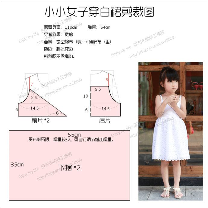 Малый женщина с белым платьем <WBR> прилагается вырезать рисунок <WBR> ВЫСТАВКА