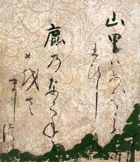 Thunderpines. Hon'ami Kōetsu, 1558 - 1637. Father of the Japanese Rimpa school of painting and decorative art.