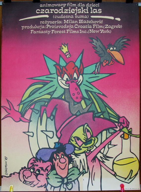 The Elmchanted Forest – Yugoslavia (Croatia) & US 1986 film. Polish 1989 poster by Miroslaw Lakomski. Animation. Family. Fantasy. Musical