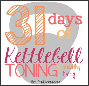 Hey all, It's once again time for Nester's 31 Days! Over the last few weeks I've gone back and forth about this years topic. I kept going back to something fitness related {If you spend any time at...