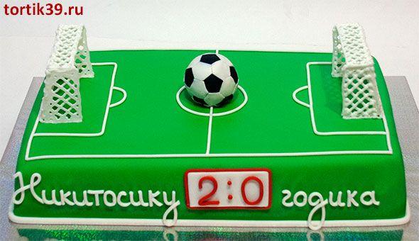 Soccer field cake http://tortik39.ru/catalog/cake-football-field/