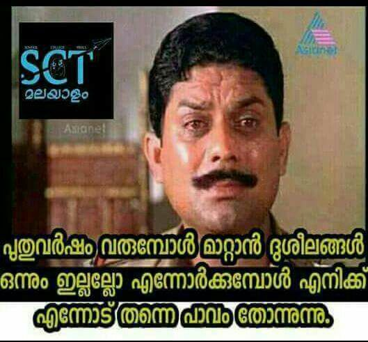 I Quit From Love Quotes In Malayalam: Best 25+ Malayalam Comedy Ideas On Pinterest