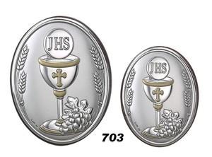 Srebrny obrazek w owalnym formacie, stanowi wyjątkową pamiątkę I Komunii Świętej. #komunia #prezent #dla_dziecka