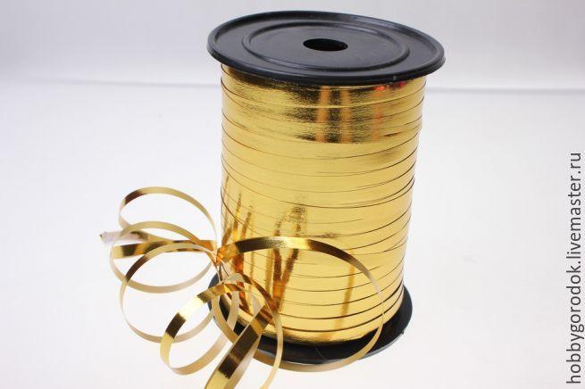 Купить Подарочная Декоративная Лента металлизированная - золотой, лента, лента декоративная, лента для упаковки