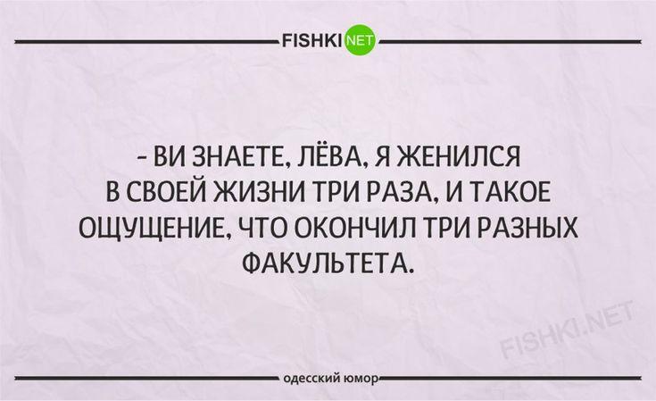 24 шутки от несравненных одесских женщин одесса, юмор