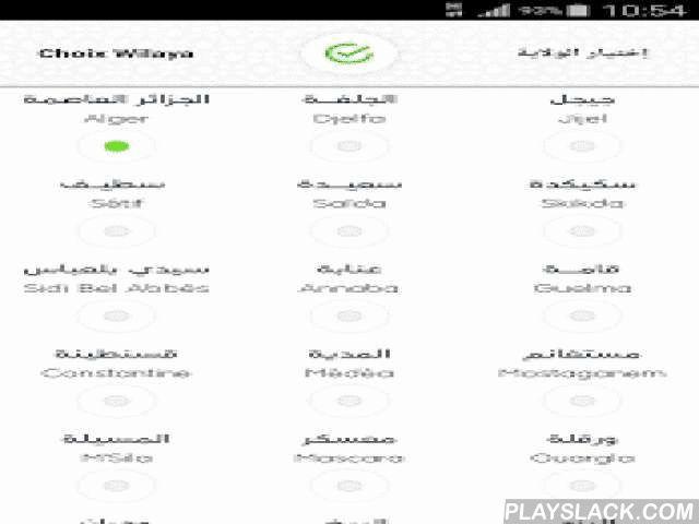 Ramadanyate  Android App - playslack.com , Ramadanyate est la nouvelle application gratuite lancée par Ooredoo Algérie et dédiée au mois sacré de Ramadhan. Principales fonctionnalités:- Application Bilingue (arabe, français)- Horaires des prières et de l'Imsak avec alerte (Adhan)- Boussole de la Qibla - Recettes et astuces de cuisine - Coran en MP3- Hadith, Douâa et conseils religieux - Histoires des Prophètes- Faits historiques- Conseils santé- Boukalettes- Programmes TV - Cartes de vœux et…