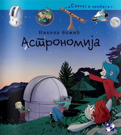 Astronomija by Aleksandar Zolotic, via Behance