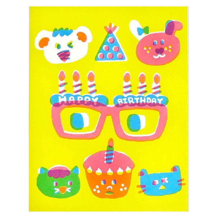 Birthday Glasses Screenprinted Card by Sue Jean Ko