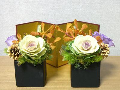 ornamental flower