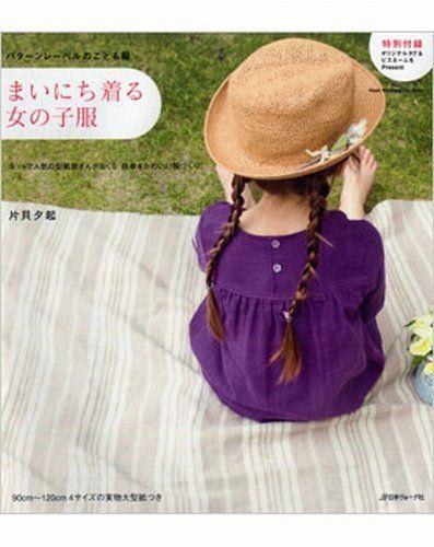 まいにち着る女の子服―パターンレーベルのこども服 ネットで人気の型紙屋さんがおくる簡単&かわいい服づく (Heart Warming Life Series) by 片貝夕起 http://www.amazon.co.jp/dp/4529047008/ref=cm_sw_r_pi_dp_TCqpwb1X1NM9V