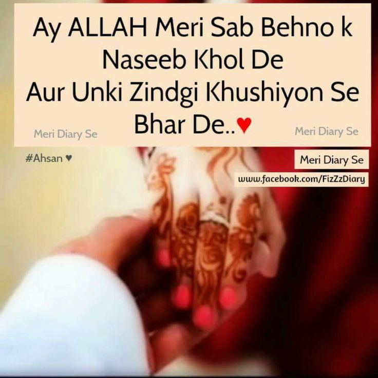 3551 best images about dil ki batein on pinterest six